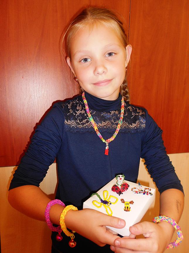 Березовская Анастасия