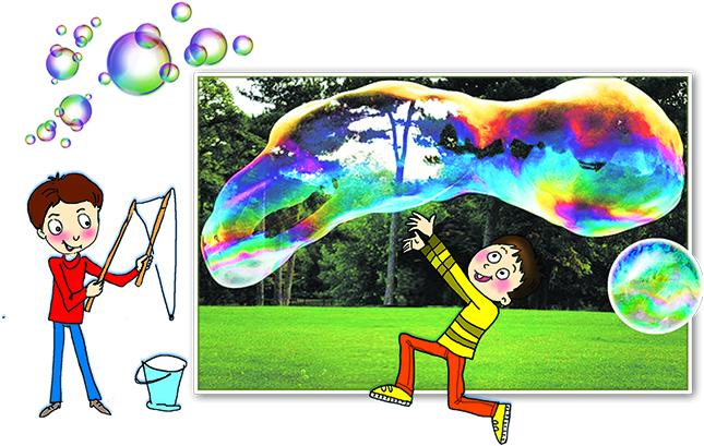Гигантские пузыри