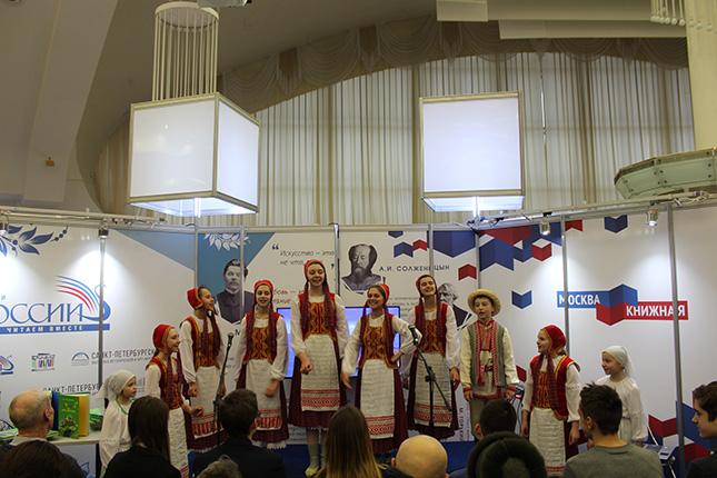 Выступление Сунічкі