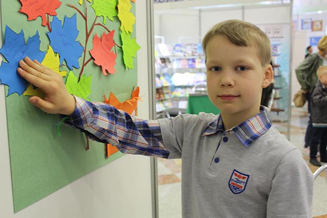 Победитель зорьковского конкурса