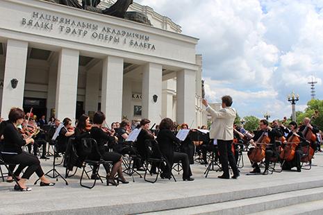 Национальный академический Большой театр оперы и балета Республики Беларусь отмечает 85 лет