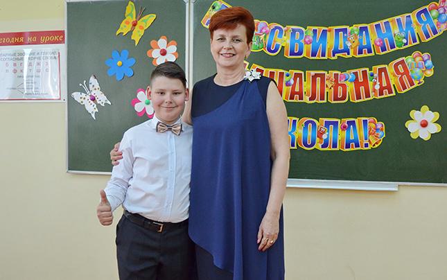 Дима Мартинков с учительницей