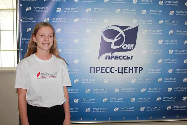 Алёна Степанова Беларусь