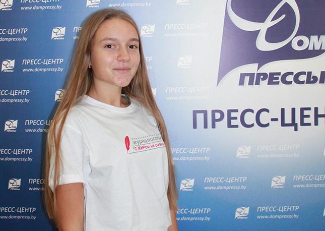 Елизавета Мантухова