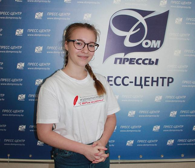 Ксения Уткина Украина