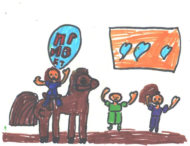 рисунок детский гиппика
