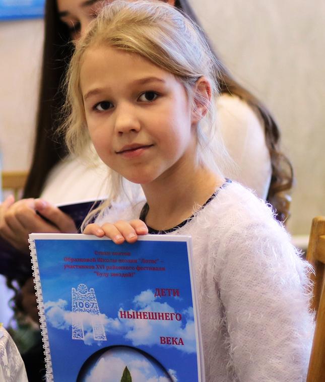 Ульяна Тавырина