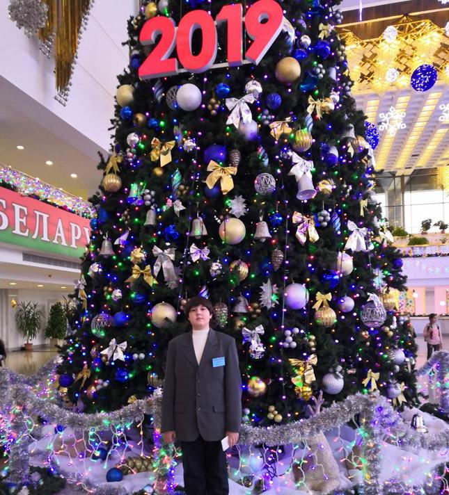 Президентская елка