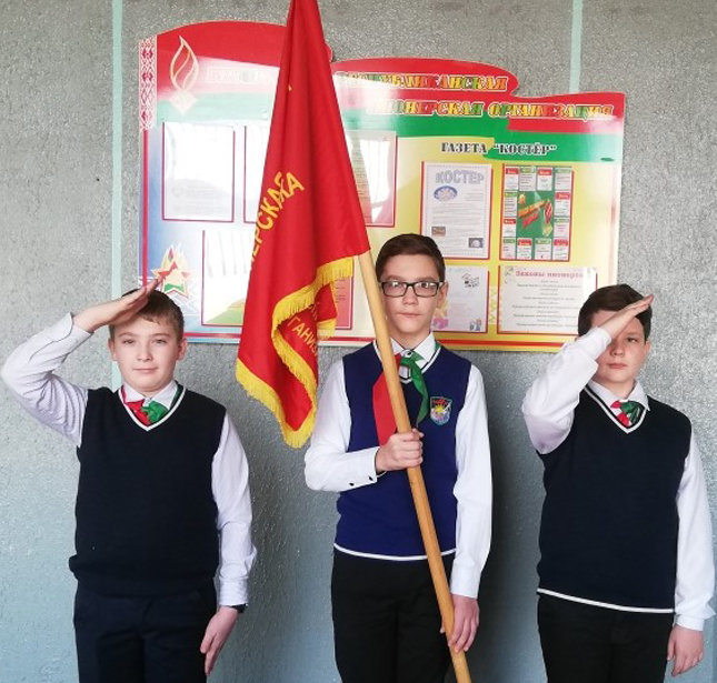 Клецкая школа № 2