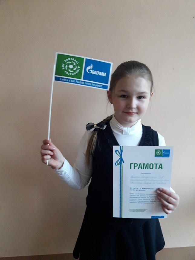 Женя Серединская- на сайт