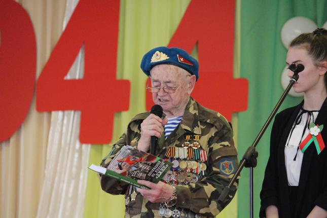 Юшкевич Г.