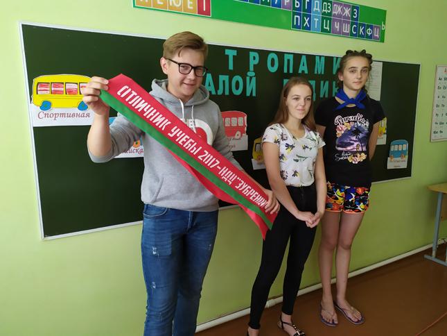 Макаровская СШ_2