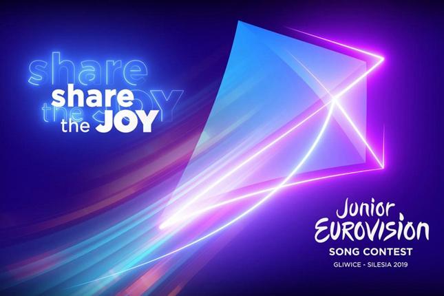 Детское Евровидение