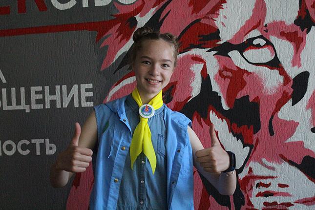 Маша Щура