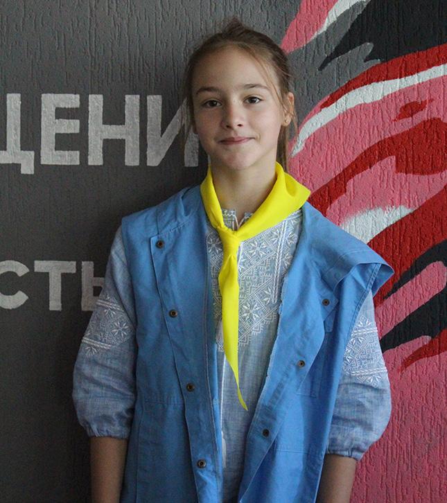 Соня Герман