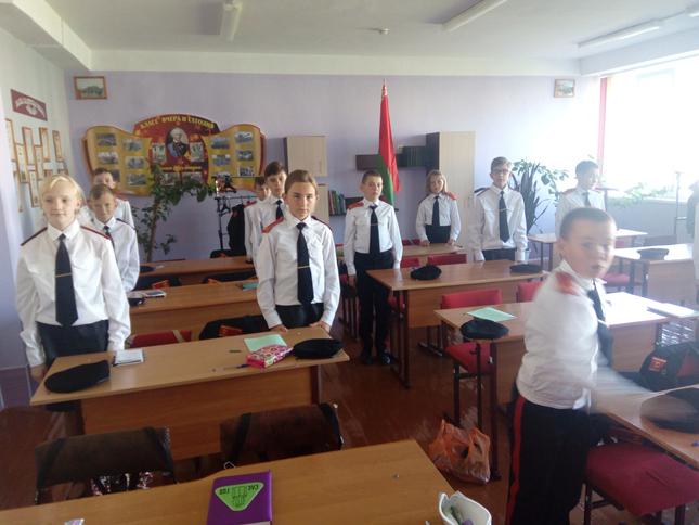 Воспитанники новогрудской школы № 7