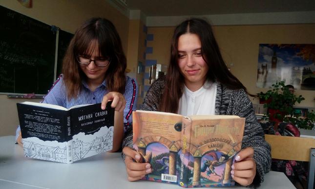 Читающие подростки