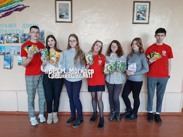 Могилёвская школа № 11