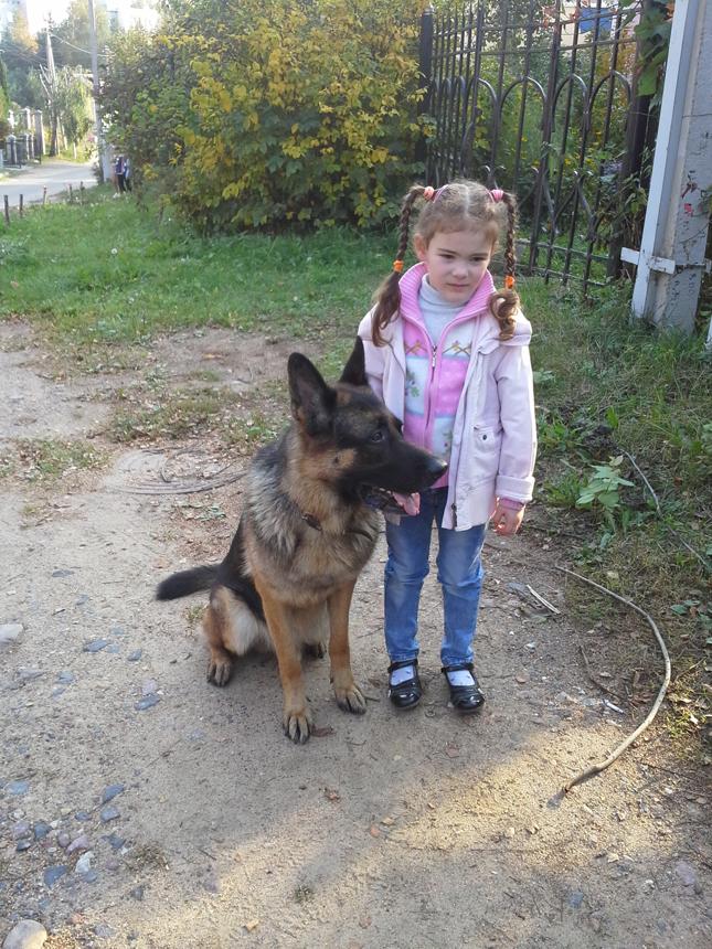 С псом